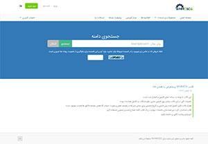 قالب WHMCS فارسی six